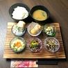 京菜味のむら 錦店のおすすめポイント3