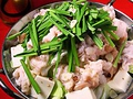料理メニュー写真塩もつ鍋(2~3人前)