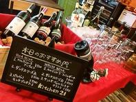 自家製サングリアが自慢!気軽にワインを愉しんで♪
