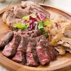 びすとろ家 銀座有楽町店のおすすめ料理1