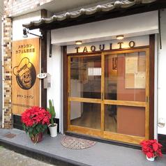 TAQUITO JAPANの写真