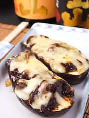 料理メニュー写真茄子肉味噌チーズ焼