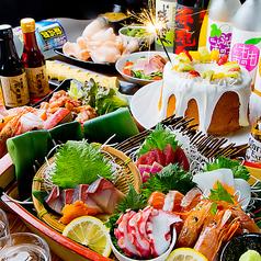昭和食堂 堀田店の特集写真