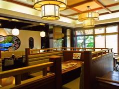 平塚甲羅本店の雰囲気1