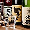 日本酒をグラス(半合)350円~で御用意!常時20種類以上の日本酒と季節限定酒も取り揃えております。 産直鮮魚や馬刺し・馬肉料理に季節の野菜とご一緒に心地よい時間をお過ごしください。神田付近での個室宴会は和食個室居酒屋【咲くら】♪