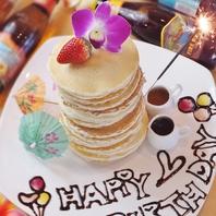 各種パーティのサプライズ!デコレーションパンケーキ♪