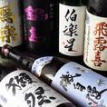 ユニバは日本酒の品ぞろえも豊富!「獺祭」「飛露喜」「寫楽」などの全国の人気銘柄が目白押し!日本酒好きはもちろん、日本酒デビューにもピッタリです♪