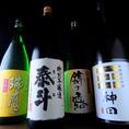 日本酒の純米酒も全て時間無制限のプレミアム飲み放題!