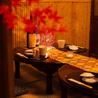 全席個室 仙台牛たん炭焼酒場 たんや奥村 新宿店のおすすめポイント2