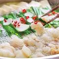 料理メニュー写真博多もつ鍋(しょうゆ味/味噌味) 1人前