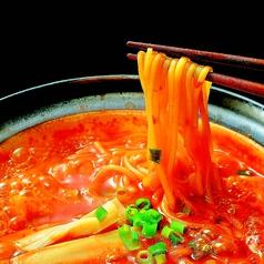 赤から 新潟小新店のおすすめ料理1