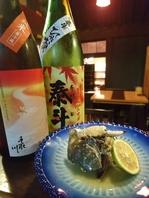 『渡り蟹のかぼす漬』季節毎に旬の『旨いっ』を続々入荷