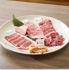 【3~4名様用】上焼肉5種焼き野菜付◎ファミリーセット