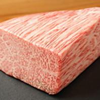 『最高級松阪牛ステーキA5 』