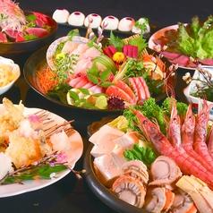 えん屋 浦和店のおすすめ料理1