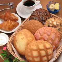 幸せのメロンパン しまカフェ