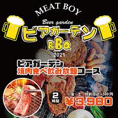 ミートボーイニューヨーク MEAT BOY N.Y 名駅店特集写真1