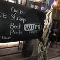 【WIFI・電源無料!】ヤーマンではWIFI無料で開放!!しかもコンセントも無料で開放!!個人でもパーティーでも便利!気軽にお声掛けください!