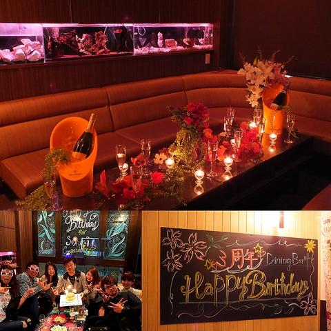 立川イチ満足度高い誕生日・女子会♪完全個室が2名~15名様、店内貸切20名様~可能!
