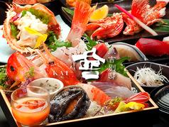 海鮮和食 魚吉別邸 會 かいの写真