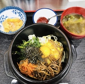 田園 dining&cafe Smileのおすすめ料理2