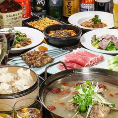 ラム肉料理 羊膳のコース写真