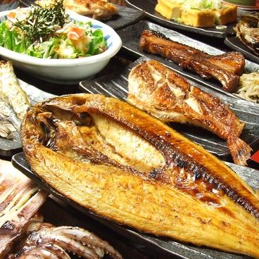 越後屋 三十郎のおすすめ料理1