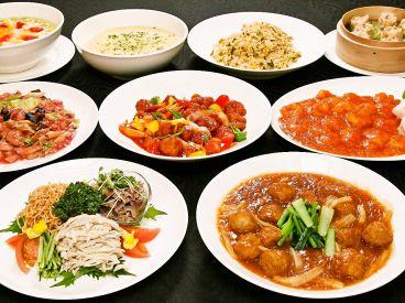 静岡第一ホテル 溪邦のおすすめ料理1