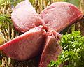 料理メニュー写真厚切り牛タン塩/ネギ塩牛タン