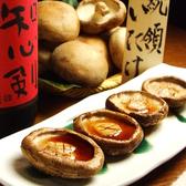 うだつ 横浜野毛本店のおすすめ料理3