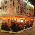 新世界に3店舗をかまえるいっとく。通天閣店は大阪らしい賑やかにちょうちんがたくさん並んでいる、この外観が目印です!新世界にお越しの際は、ぜひお立ち寄りください!!毎日元気に11:00~営業しています♪大阪名物の串カツに秘伝のソースを絡めてサクッとお召し上がりください◎軽い口当たりでどんどん進みます!