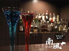 南風 函館の写真