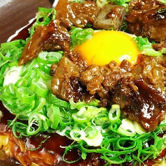 大阪粉もんお好み焼き 五郎っぺ食堂 ららぽーとエキスポシティ店のおすすめ料理1