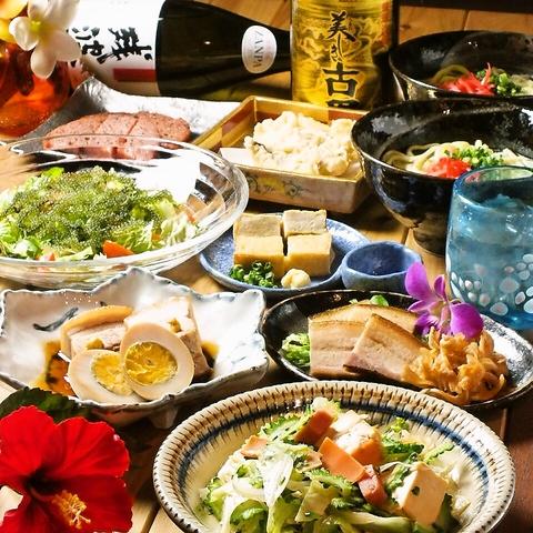 淡路町で沖縄の雰囲気、本格的な沖縄料理を味わえる!!飲み放題付コースも♪