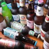 【世界のビールを30種類以上ご用意!】飲み比べてリーズナブルに世界旅行気分♪飲み会といえばやっぱりビールでしょ!少人数でも貸切対応してますのでビール×貸切×送別会をEXPで☆幹事様必見のクーポンもご用意しております。詳しくはクーポンページへ急ごう♪