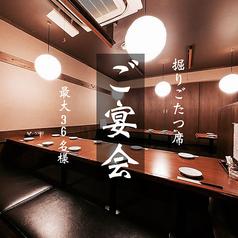 九州料理 ふくえ 春吉本店の雰囲気1