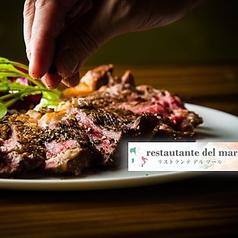 restaurante del mar リストランテ デルマールの写真