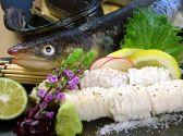 鮮魚料理 居酒屋ちゃき 生田本店のおすすめ料理3