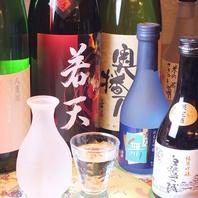 地酒や焼酎も豊富に揃う!旬の魚と旨い酒でカンパイ!
