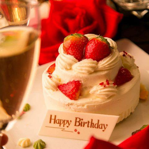 誕生日・記念日に素敵なクーポンをご用意!なんとデザートプレートを無料贈呈♪お好きなメッセージを添えて大切な人の大切な日をお祝いください♪みんなが笑顔間違いなし!当店で素敵な夜を☆