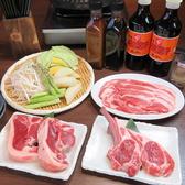 ヤマダモンゴル 市ヶ谷店のおすすめ料理2