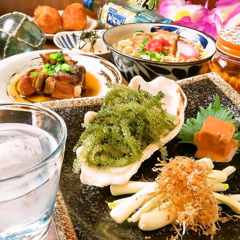 定番の沖縄料理を贅沢に堪能!沖縄を感じるゆったり空間の中、お食事をご堪能下さい◎