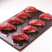 肉 鍋 肉's ニックス 渋谷肉横丁離れ 3階のおすすめ料理3