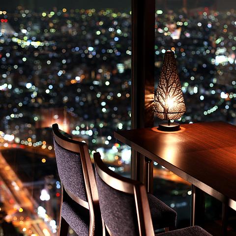 新宿の夜景を一望できる地上200mからの夜景とこだわりの和食で大人贅沢なひと時を