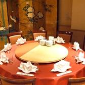 中国古典の雰囲気満載の個室!10名様までOK!大家族の集まりや部門の食事会に最適!今なら飲み放題付きコースが4000円~ご用意!さらに10名様ごとに1名様無料クーポンも!