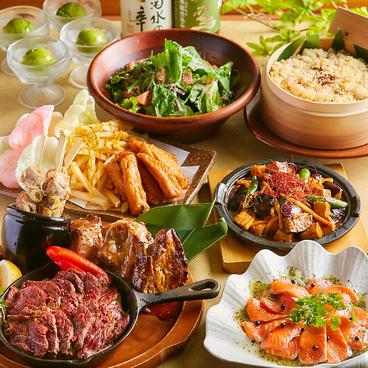 忍家 千葉EXビル店のおすすめ料理1