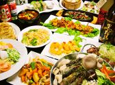 中華料理 千滋百味 吉田店 燕三条のグルメ