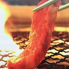 焼肉 牛ノ陣 うしのじんの写真