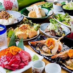 夢酒場2号 魚昇 豊田店のおすすめ料理1