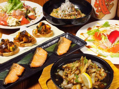 【11月】月替わり料理 季節の宴会コース [縁 enishi ]※飲み放題付は4名様から